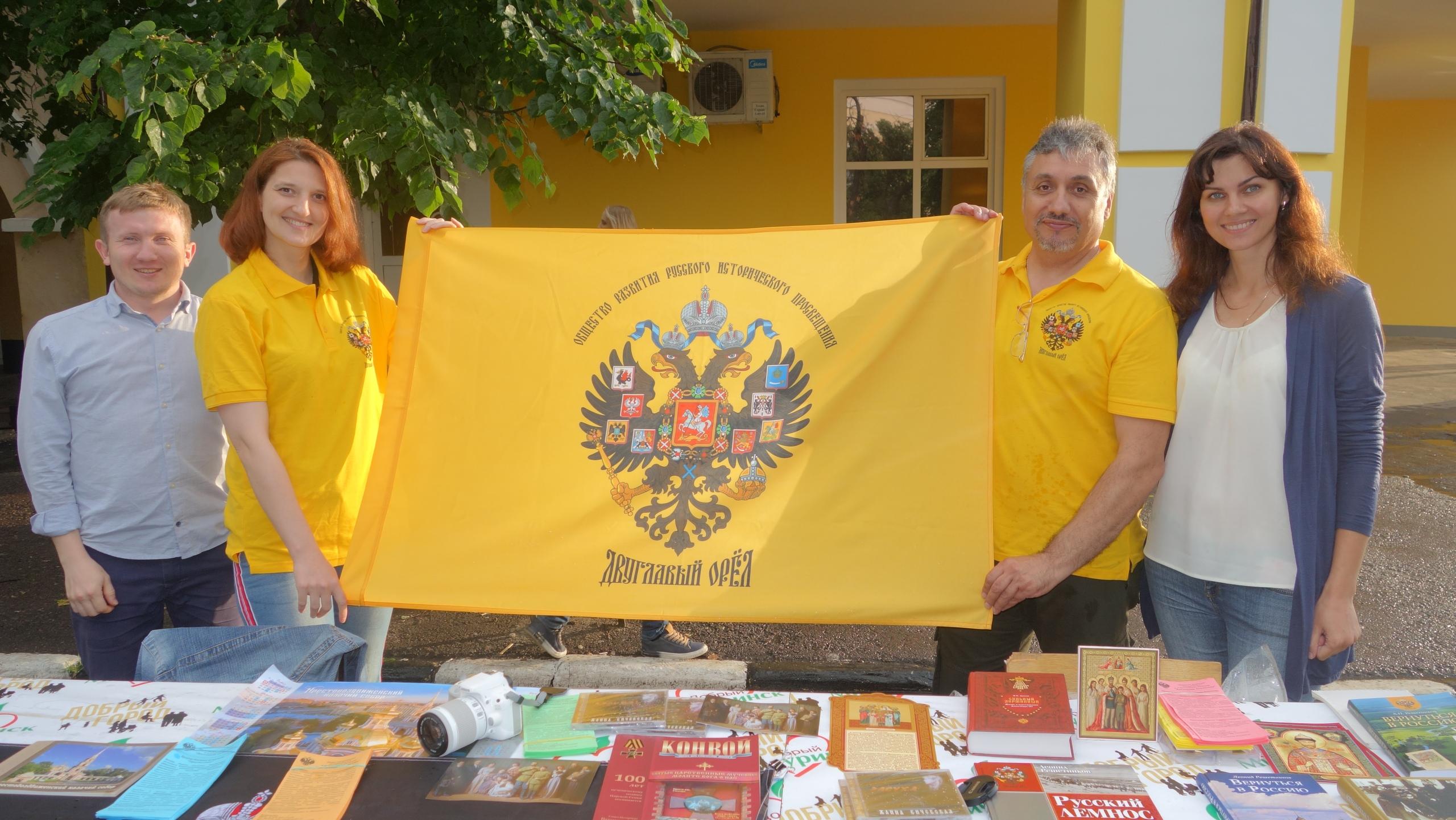 Достояние Отечества на фестивале в Мичуринске.