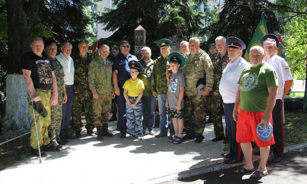 В Мичуринске вспоминали подвиг пограничников 12 погранзаставы.